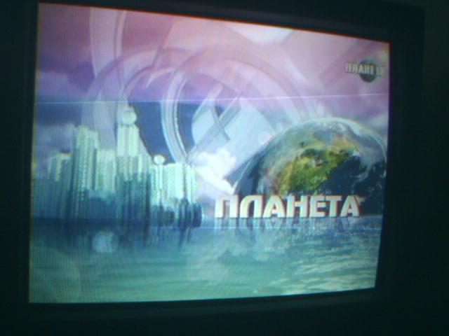Канал поздравлений планета 47